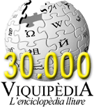 30.000 articles Viquipedia